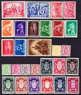 BELGIQUE,  ANNEE COMPLETE 1945 ** MNH,  (1945) - Jahressätze