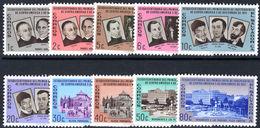 El Salvador 1961 Revolution Against Spain Unmounted Mint. - El Salvador