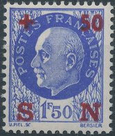 FRANCE - 1942 No 555 - France