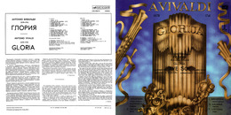 CD Yevgenya Lisitsyna. VIVALDI. GLORIA - Classical