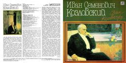 CD Ivan Kozlovsky - Religion & Gospel