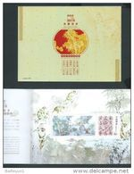 China 2016-1 Intelligent Monkey Celebrating The New Year Special S/S Booklet(Cover Is Holographic) - 1949 - ... Volksrepubliek