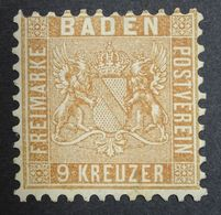 German States BADEN 1862 SG25/Mi.15/Sc.#17  9k  Brown  SHADED/LINED BACKGROUND Arms Issue Perf 10 Mint/Unused MNH. - Bade