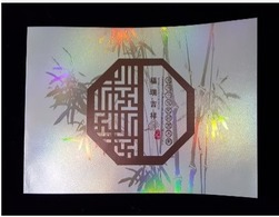 CHINA 2017-1  New Year Cock Special Booklet Zodiac (Cover Is Holographic) - 1949 - ... Volksrepubliek