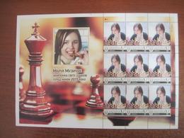 Ukraine 2015 Chess Maria Muzychuk World Champion Private Issue Scarce S/S MNH - Ukraine
