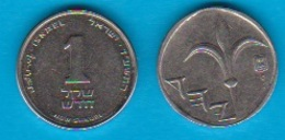 Israel 1 New Shegalim K-N  Schön Nr.155 - Israel