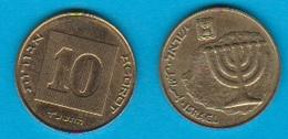 Israel 10 Agorot Al-N-Bro  Schön Nr.153, KM 158 - Israel