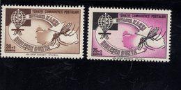 690256237 TURKEY 1962  POSTFRIS MINT NEVER HINGED POSTFRISCH EINWANDFREI SCOTT B88 B89 MALARIA ERADICATION EMBLEM + MAP - 1921-... République