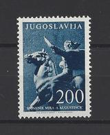YOUGOSLAVIE. YT   N° 691  Neuf *  1956 - Neufs