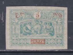 Obock N° 50 X   Groupe De Guerriers Somalis : 5 C. Vert-bleu Et Brun   Trace De Charnière Sinon TB - Unused Stamps