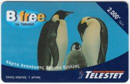 GREECE D-986 Prepaid Telestet - Animal, Bird, Penguin - Used - Greece