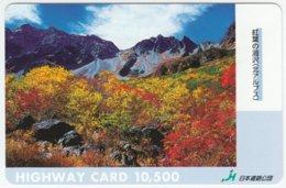 JAPAN C-262 Highway Ticket - Landscape, Mountain - Used - Non Classés