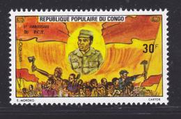CONGO N°  409 ** MNH Neuf Sans Charnière, TB (D8011) 6éme Anniversaire Du Parti Congolais Du Travail - 1975 - Neufs