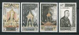 10448  LAOS N°71/4 ** Hommage Au Roi Défunt Siavang Vong   1961   TB/TTB - Laos