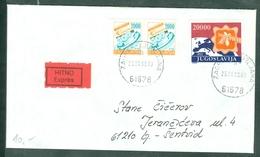 Yugoslavia 1990 Ambulance Bahnpost Railway Mail Zagreb - Ljubljana 61678 A Letter - Covers & Documents