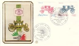 VATICANO 1985 - FDC Filagrano - Esposizione Mondiale Filatelia Italia 85. - FDC