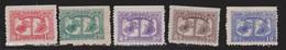 EAST CHINA Scott # 5L60 - 5L64 Mint - 1949 - ... République Populaire