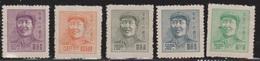 EAST CHINA Scott # 5L85-8, 5L90 Mint - 1949 - ... République Populaire