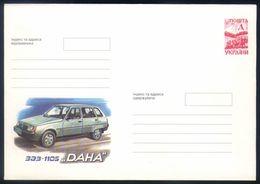 B21 - Ukraine - 1999 - Postal Stationery - Car ZAZ 1105 Dana - Unused - Cars