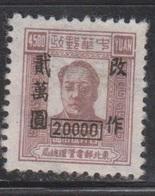 NORTHEAST CHINA Scott # 1L131 MNG - 1949 - ... République Populaire