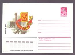 Ganzsache - Lastkraftwagen – UdSSR (015-115) - Eisenbahnen