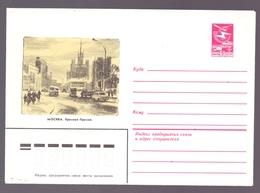 Ganzsache - Straßenverkehr – UdSSR (016-115) - Autos