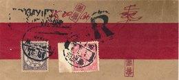 Lettre China Recommandé Pour Milano Italie Via Yokohama Japan 1904 Cover - Chine