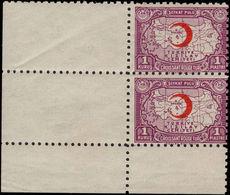 Turkey 1938-43 1k Red Cross Perf 10 DEVLET Pair Unmounted Mint. - 1921-... Republic