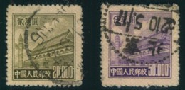 """1951, 20.000 And 50.000 $ """"Gates Of Heavenly Peace"""" 5th Issue Fine Used - 1949 - ... République Populaire"""