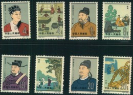 1962, Sciencesin Ancient China, Vf Mnh - 1949 - ... People's Republic