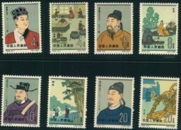 1962, Sciences In Ancient China, Vf Mnh - 1949 - ... Volksrepublik
