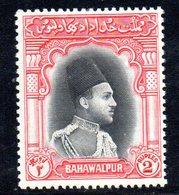 W1239 - BAHAWALPUR INDIA 1948 : 2 R. Gibbons N. 36  ***  MNH. - Bahawalpur
