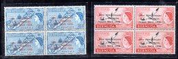 W1492 - BERMUDA 1956 ,  Yvert N. 152/153  Quartina Integra *** - Bermuda