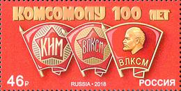 Russia, 2018, KOMSOMOL, Youth , 1 Stamp - Unused Stamps