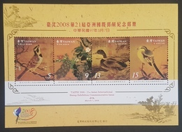 DE23 - China Taiwan 2008 21ST ASIAN INT'L STAMP EXHIBITION - Painting, Birds - Block S/S MNH - Unused Stamps
