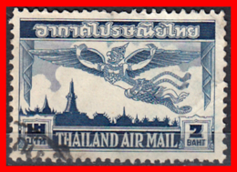 TAILANDIA SELLO AÑO 1952-53 GARUDA AND BANGKOK  2B DARK BLUE - Tailandia