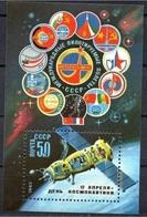 1983 Mi.Bl.164 (**) - 1923-1991 URSS