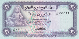 YEMEN 20 RIAL 1973 P-14a Sig/ 5 Abd Elghani UNC */* - Jemen
