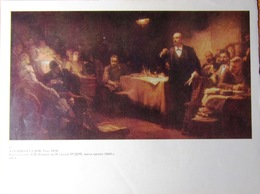 """UdSSR Sowjetisch-Russisches Poster A4 """"Lenin Auf Dem Zweiten Kongress Der RSDRP"""" Von Vinogradov, 1979 - Plakate"""