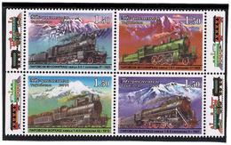 Tajikistan.2011 Old Steam Locomotives. Block Of 4v X 1.50  Michel # 573-76 - Tadschikistan