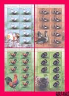 MOLDOVA 2018 Nature Fauna Birds Domestic Poultry Goose Duck Rooster Turkey Gobbler 4 M-s Mi Klb.1057-Klb.1060 Sc993-996 - Moldova