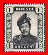BRUNEI…. SELLO AÑO 1952 SULTAN .. OMAR ALI SAIFUDDIN - Brunei (1984-...)