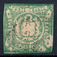 Stamp Peru Used - Peru