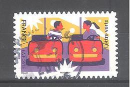 France Autoadhésif Oblitéré N°1431 (La Fête Foraine) (cachet Rond) - France