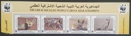 DE23 - Libya 2008 Complete Set 4v. MNH - Desert Fox Animal, Fauna - Libië