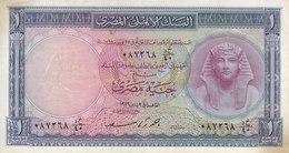 EGYPT 1 EGP 1956 P-30 Sig/ SAAD VF PREFIX 40 */* - Egypt