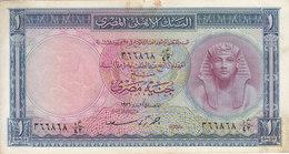 EGYPT 1 EGP 1956 P-30 Sig/ SAAD VF PREFIX 42/366868 */* - Egypt