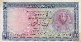EGYPT 1 EGP 1956 P-30 Sig/ SAAD VF PREFIX 42/933796 */* - Egypt