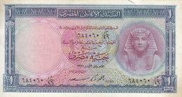 EGYPT 1 EGP 1956 P-30 Sig/ SAAD VF PREFIX 46 */* - Egypt