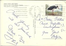 Espana 1973 LLoret De Mar Gerona > Gent B - 1931-Aujourd'hui: II. République - ....Juan Carlos I